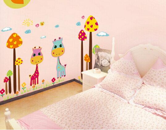 兒童房間寶寶臥室幼兒園裝飾牆上貼圖卡通動物玻璃防水貼紙多款預購【no-44860544179】