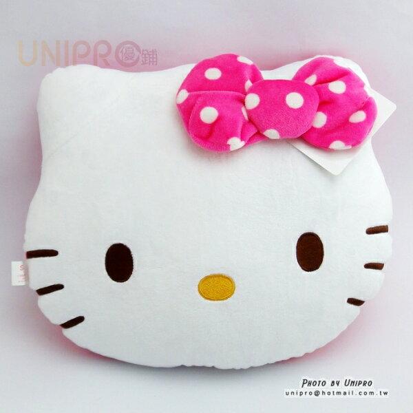 【UNIPRO】Hello Kitty 凱蒂貓 點點普普風 頭型造型 抱枕 午安枕 三麗鷗正版授權 台灣限定 KT