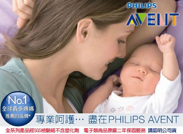 『121婦嬰用品館』AVENT 粉彩安撫奶嘴(0-6m) 2入 3