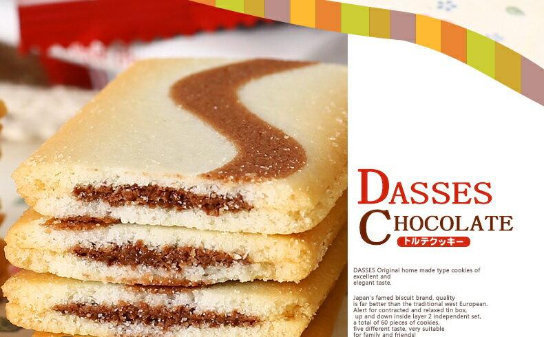 有樂町進口食品 日本 三立薄燒巧克力夾心薄餅 J55 4901830351804 1