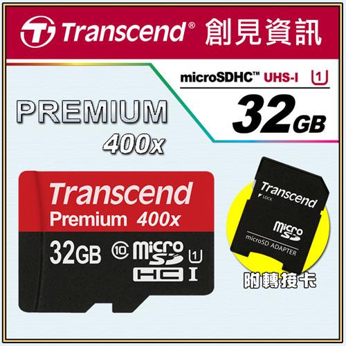 【Transcend 創見】microSD C10 U1 32G/記憶卡 TS32GUSDU1