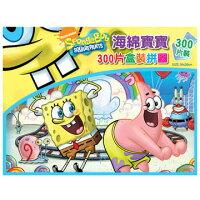 海綿寶寶週邊商品推薦【卡通夢工場】海綿寶寶300片盒裝拼圖 HB013D
