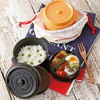 野餐盒不可缺單品【This-This】日本 鑄鐵鍋造型 便當/野餐盒 - 共6色