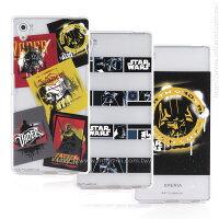Star Wars Sony Xperia Z5 星際大戰時尚彩繪透明保護軟套-黑武士系列
