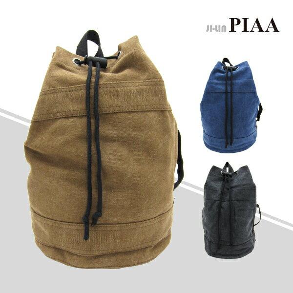 83-8511《PIAA 皮亞 》輕巧款拳擊單肩二用胸背包 (三色)