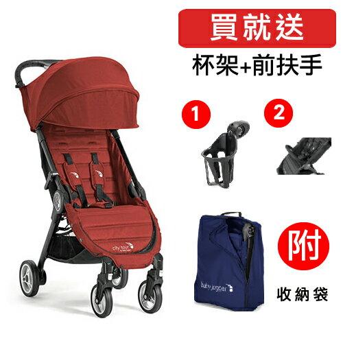 【贈杯架+前扶手】美國【Baby Jogger 】city tour 輕量旅行車/手推車(僅6.6kg) -4色 2