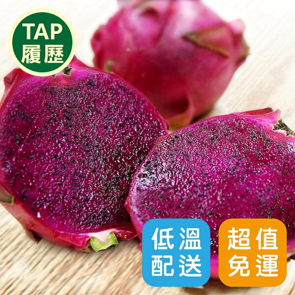 【免運】美濃特級紅龍果(國家履歷認證)400g ×15入