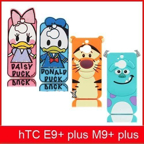 毛怪跳跳虎hTC ONE M9+ E9+手機殼M9plus保護套矽膠套卡通可愛外殼