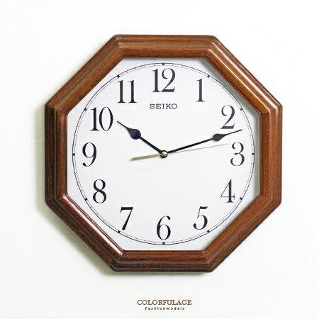 SEIKO精工時鐘 復古中國風八卦造型設計掛鐘 滑動式靜音秒針 柒彩年代【NG1735】原廠公司貨