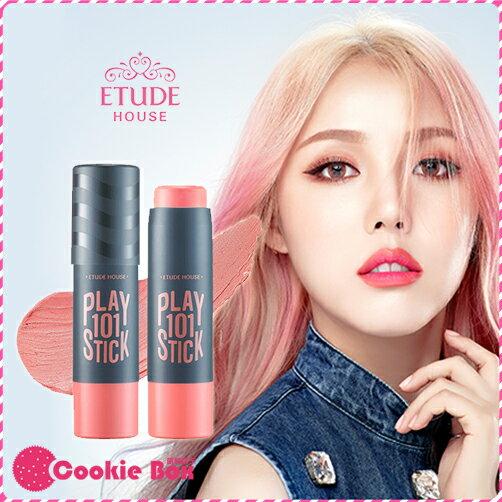 韓國 Etude House 筆筆皆飾 ~妝模術 多功能 彩妝棒 PONY款 7.5g *餅乾盒子*