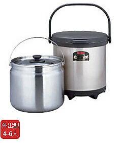 膳魔師 外出型悶燒鍋(RPC-4500)~適合4-6人