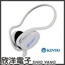 ※ 欣洋電子 ※ KINYO 藍芽立體聲耳機麥克風 BTE-3637 後掛式、多功能 可搭配具藍牙功能平板電腦.手機