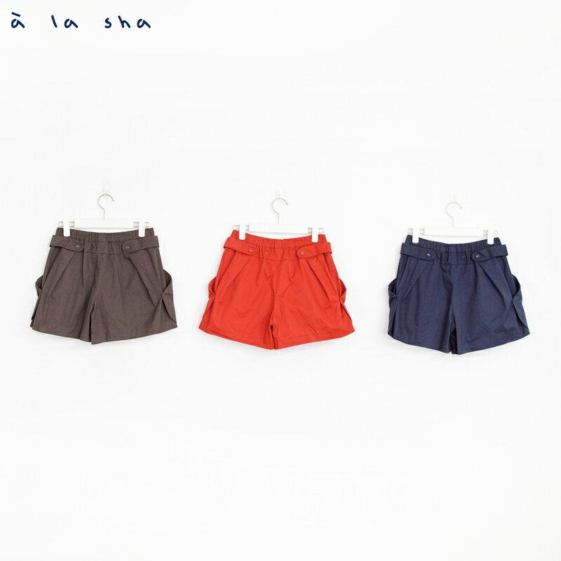 a la sha mucha 口袋打褶造型短褲裙 4