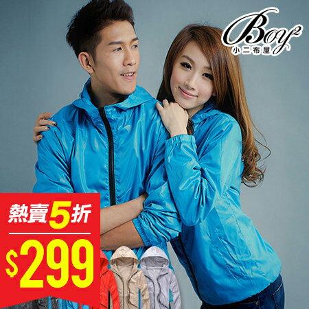☆BOY-2☆【PPK88012】韓風立領連帽風衣情侶外套 0