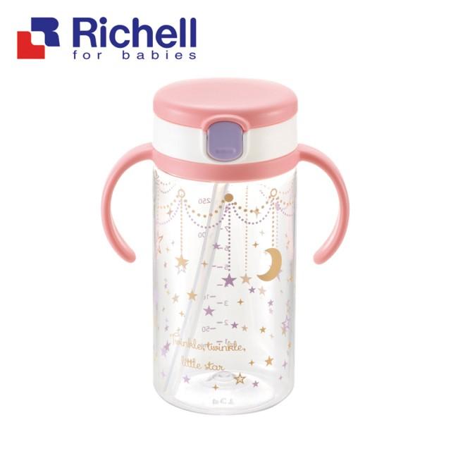 【全系列特價68折】日本【Richell-利其爾】星辰水杯-320ml 0