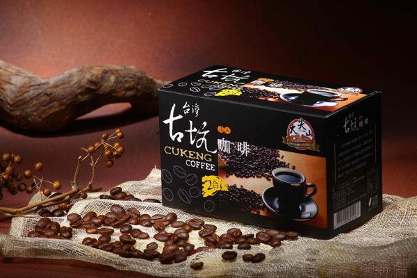 雲林古坑咖啡莊園三合一即溶咖啡17公克±3^%x18包 送禮  過年 尾牙