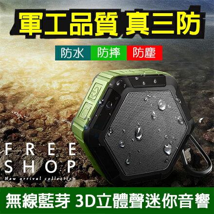 音響 Free Shop【QFSWW9202】最新三防款 創意六角形戶外攜帶式藍芽迷你音箱 防水藍芽喇叭音響