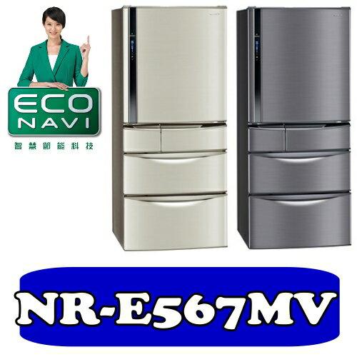 國際牌 560LECONAVI變頻六門冰箱【NR-F567MV-K/NR-F567MV-L】