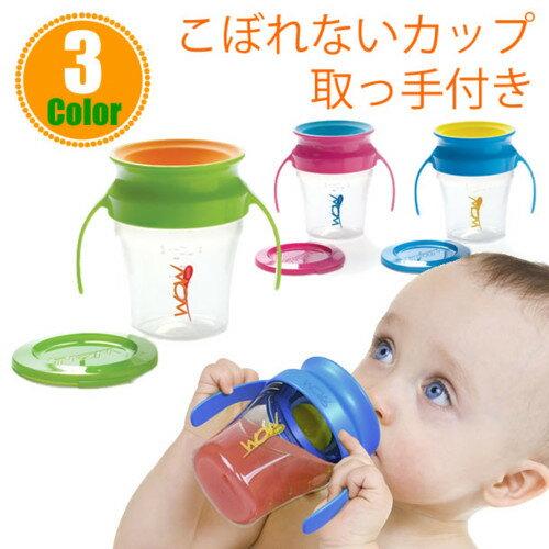 【安琪兒】美國【Wow Baby】360度握把喝水杯+蓋-藍色 3