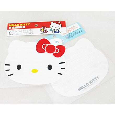 [敵富朗超市]Kitty矽膠隔熱墊-大頭系列 1