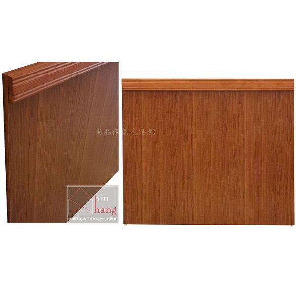 【尚品家具】※自運價※ Q-614-59 平泉 3.5尺床頭片/臥室床頭板/寢室床頭飾板