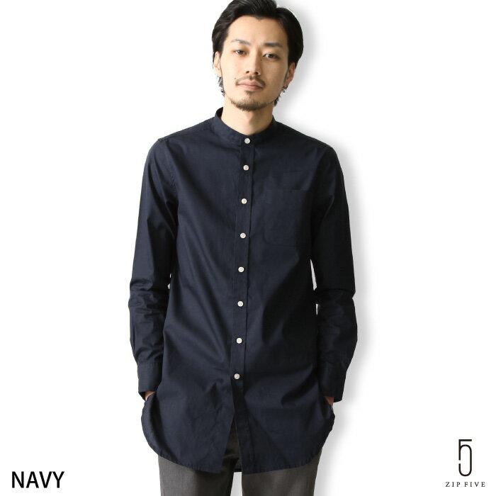 襯衫 立領府綢長版 ZIP FIVE 日本男裝 超商取貨 zip-tw【151023dn】