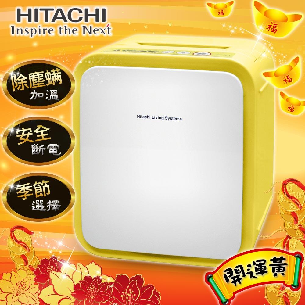 日立HITACHI微電腦四季烘被機HFKSD1T