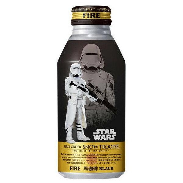 FIRE黑咖啡(星際大戰瓶)(400g)=多款包裝 隨機出貨=