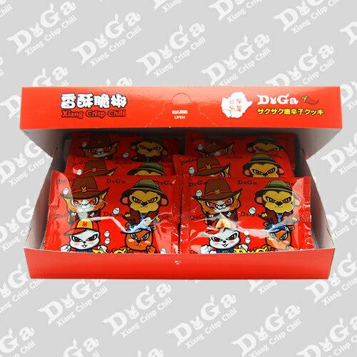 Doga香酥脆椒【新品上市】香酥脆椒禮盒(墨西哥椒口味/植物五辛素),內有六小包香酥脆椒。 2
