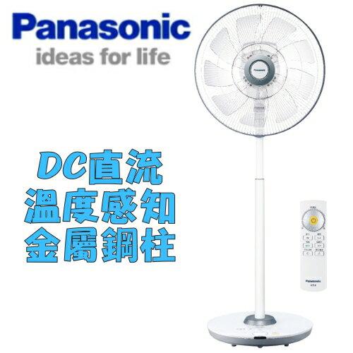 Panasonic 國際牌【F-H14CND】14吋DC變頻旗艦型負離子溫感立扇