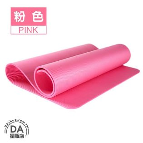 《DA量販店》10mm NBR 瑜珈墊 長183CM 防滑 睡墊 遊戲墊 地墊 軟墊 粉(V50-1526)