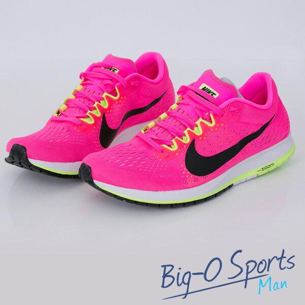 NIKE 耐吉 NIKE ZOOM STREAK 6   運動慢跑鞋 男 831413601  Big-O Sports