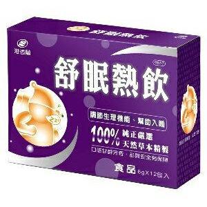 港香蘭 舒眠熱飲 6g×12包  公司貨中文標 PG美妝