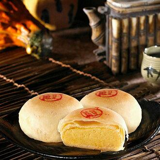 【十字軒糕餅舖】素餡餅系列(綠豆椪、白豆沙、黑豆沙、咖哩)12入