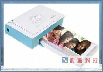 【加送4*6 120張底片】PRINGO PRINHOME相片相印機 (藍色) 4*6熱昇華印相機 耗材一張才6元 比CP-910更划算 公司貨 含稅開發票