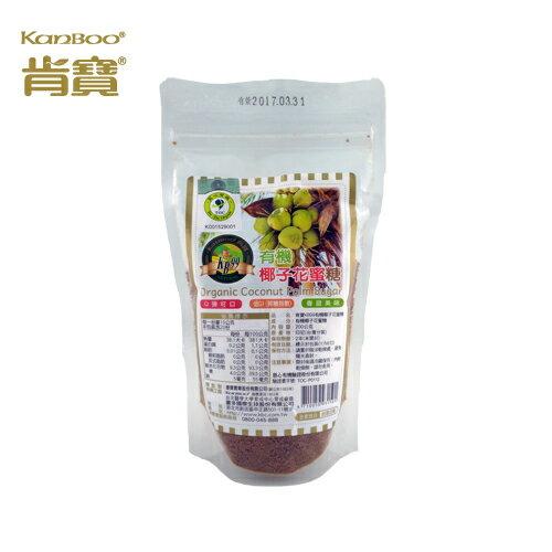 【肯寶KB99】有機椰子花蜜糖