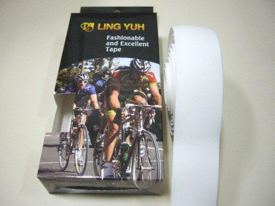 LING YUH跑車車手把帶 台灣製造 EVA輕量化材質 全白色 精美盒裝《意生自行車》