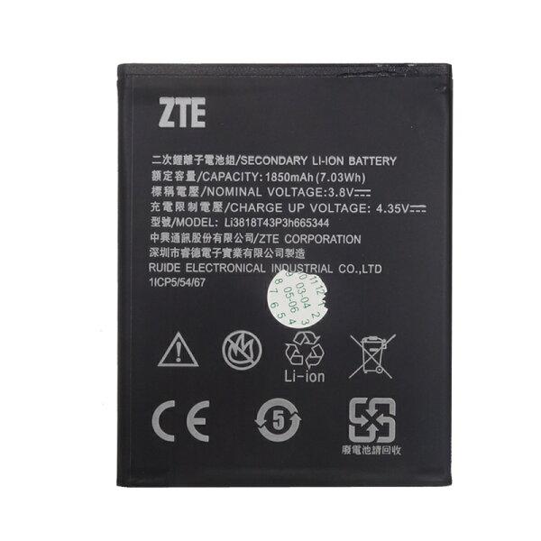 台灣大哥大 TWM 原廠電池 Amazing A5S【Li3818T43P3h665344】1850mAh