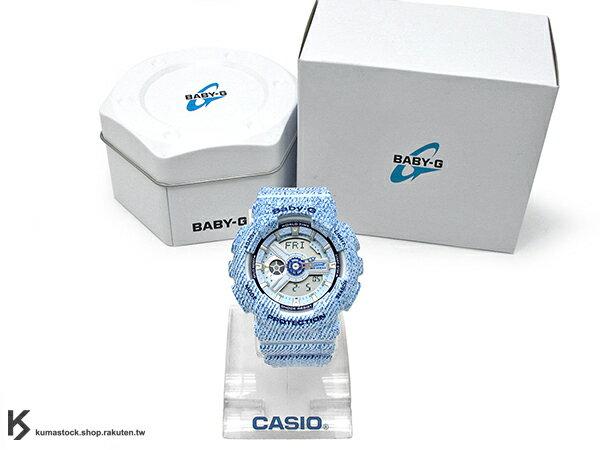 2016 最新入荷 43.4mm 錶徑 貼合女性手腕曲線 限定販售 CASIO BABY-G BA-110DC-2A3DR DENIM SERIES 丹寧牛仔系列 淺藍 女孩專用 G-SHOCK !