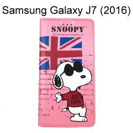SNOOPY 彩繪皮套 [英國粉] Samsung J710 Galaxy J7 (2016) 史努比【正版授權】