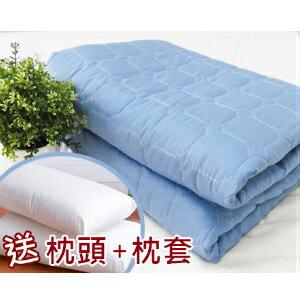 開學超值組:純棉涼被+工學枕+枕套