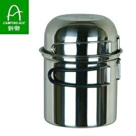 ^~ CAMPING ACE 野樂 ^~ 攜帶式個人炊具 單人鍋 不鏽鋼 登山  ARC~