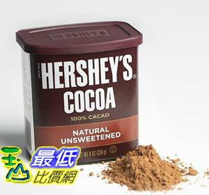 [COSCO代購 如果沒搶到鄭重道歉] HERSHEY'S 原味可可粉不加糖配方 652公克  _W105489