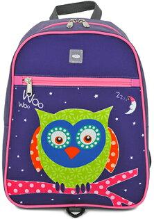 Hugger 英國 兒童背包/幼兒背包 幼兒園 Skooly 貓頭鷹 3359 /台北山水