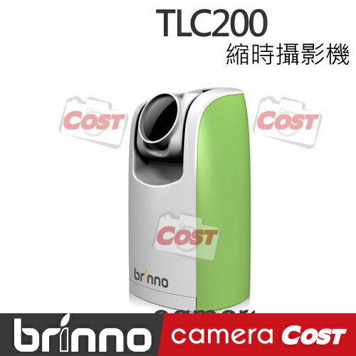 【SanDisk 16G好禮六件組】Brinno TLC200 縮時攝影機 超省電 攝影機 縮時攝影 - 限時優惠好康折扣