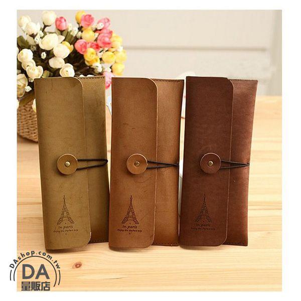 《DA量販店》鐵塔 皮質 筆袋 學生文具筆袋 文具袋 文具用品 收納袋 淺棕(79-1415)