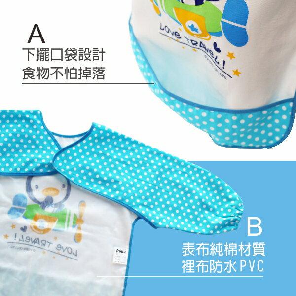 『121婦嬰用品館』PUKU 長袖防水圍兜衣 -藍 2