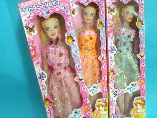 單入芭比娃娃 芭比娃娃玩具(盒裝)/一個入{促40}~CF95967