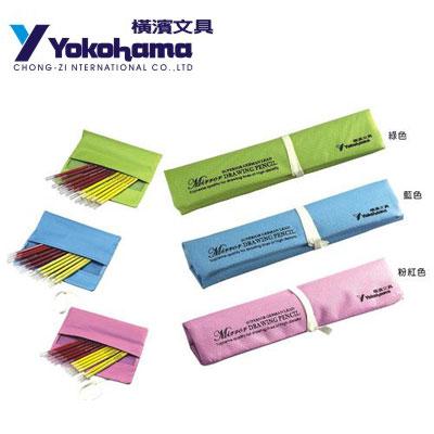 YOKOHAMA 日本橫濱 米羅袋裝繪圖鉛筆組YH-D12 / 包