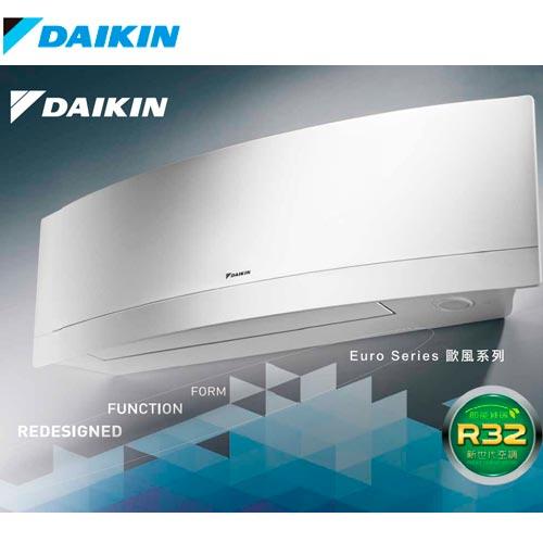 DAIKIN 大金 變頻 歐風系列 冷暖 分離式RXJ/FTXJ25NVLTW